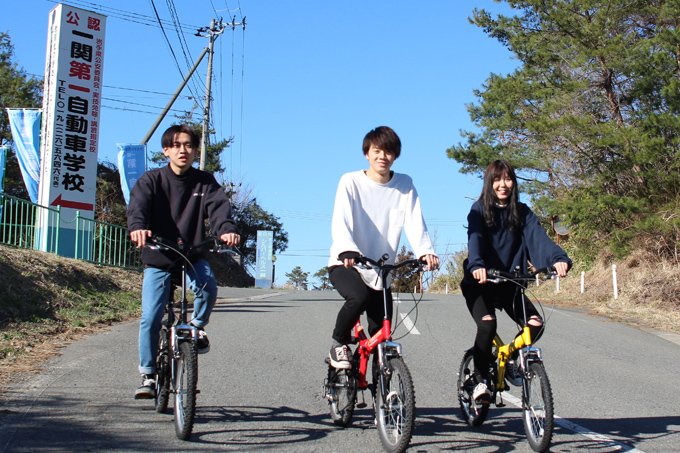 自転車の貸出について